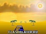 Игра Гонки в пустыне - играть бесплатно онлайн