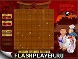 Игра Королевский судоку - играть бесплатно онлайн