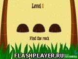 Игра Кокосы – это круто! - играть бесплатно онлайн