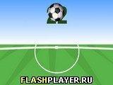 Игра Держи темп 2 - играть бесплатно онлайн