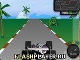 Игра Формула-1: Тискали - играть бесплатно онлайн