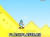 Игра Сноуборд на песке - играть бесплатно онлайн