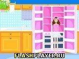 Игра Девушка и холодильник - играть бесплатно онлайн