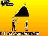 Игра Фокусы с луком - играть бесплатно онлайн