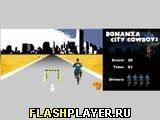 Игра Городские мальчики Бонанза - играть бесплатно онлайн