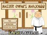 Игра Маджонг мастера Квона - играть бесплатно онлайн