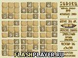 Игра Судоку - играть бесплатно онлайн