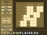 Игра Какуро - играть бесплатно онлайн