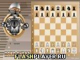 Игра Робошахматы - играть бесплатно онлайн