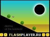 Игра Вышибалы - играть бесплатно онлайн
