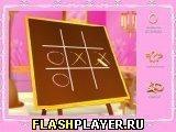 Игра Крестики нолики - играть бесплатно онлайн