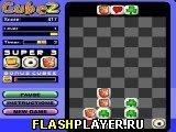 Игра Кубы - играть бесплатно онлайн