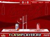 Игра Кока-кола волейбол - играть бесплатно онлайн