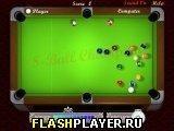 Игра Чемпион 8-го шара - играть бесплатно онлайн