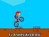 Игра Детский велосипед - играть бесплатно онлайн