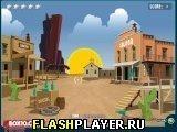 Игра Школа ковбоев - играть бесплатно онлайн