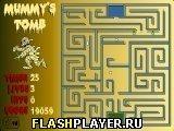 Игра Гробница мумии - играть бесплатно онлайн