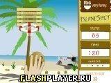 Игра Островной баскетбол - играть бесплатно онлайн