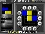 Игра Кубокс II - играть бесплатно онлайн