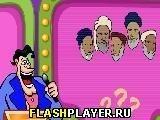 Игра Шоу ужаса - играть бесплатно онлайн