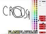 Игра Краски - играть бесплатно онлайн