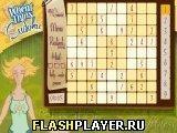 Игра Мой судоку - играть бесплатно онлайн