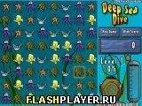 Игра Глубокое погружение - играть бесплатно онлайн