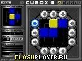 Игра Кубокс 3 - играть бесплатно онлайн