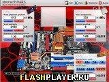 Игра Разгон - играть бесплатно онлайн