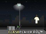Игра CQC - играть бесплатно онлайн
