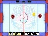 Игра Экстремальный настольный хоккей - играть бесплатно онлайн