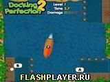 Игра Безупречная швартовка 2: перевозчик - играть бесплатно онлайн