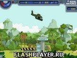 Игра Спасти мир - играть бесплатно онлайн