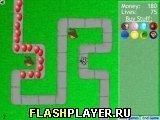 Игра Защита от воздушных шаров 2 - играть бесплатно онлайн
