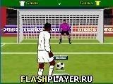 Игра Кубок Африки - играть бесплатно онлайн