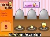 Игра Найди меня… или нет - играть бесплатно онлайн