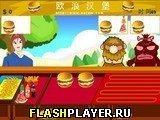 Игра Бургер-лавка - играть бесплатно онлайн