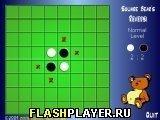 Игра Медвежий реверси - играть бесплатно онлайн