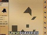 Игра Фигура - играть бесплатно онлайн