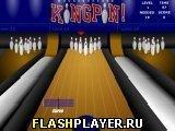 Игра Королевский боулинг - играть бесплатно онлайн