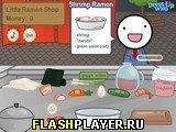 Игра Готовим рамен! - играть бесплатно онлайн