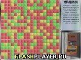 Игра Шифровка - играть бесплатно онлайн