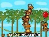 Игра Обезьянки - играть бесплатно онлайн