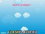 Игра Прячущиеся ангелы - играть бесплатно онлайн