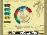 Игра Пароль-кольцо - играть бесплатно онлайн