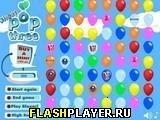 Игра Три шарика - играть бесплатно онлайн