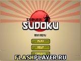 Игра Самурайский судоку - играть бесплатно онлайн