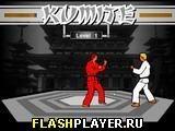 Игра Кумите - играть бесплатно онлайн