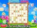 Игра Цветочный судоку - играть бесплатно онлайн