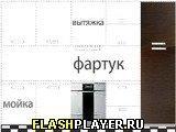 Игра Катрис - играть бесплатно онлайн
